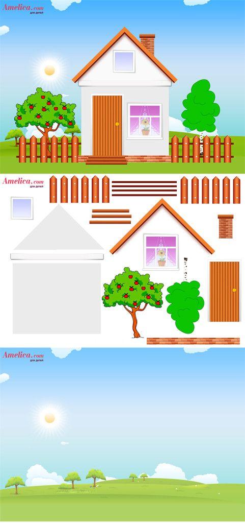 Аппликация из бумаги домик для детей, детские аппликации, аппликации из бумаги, аппликация в детский сад и школу, для всех возрастов, раскраски, лото.