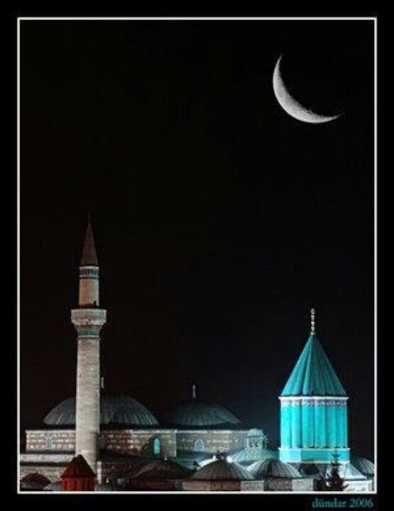 The Shrine of Rumi and the Crescent by night,  Konya, Turkey.