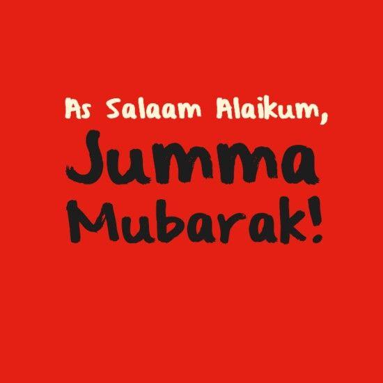 #jumma #mubarak