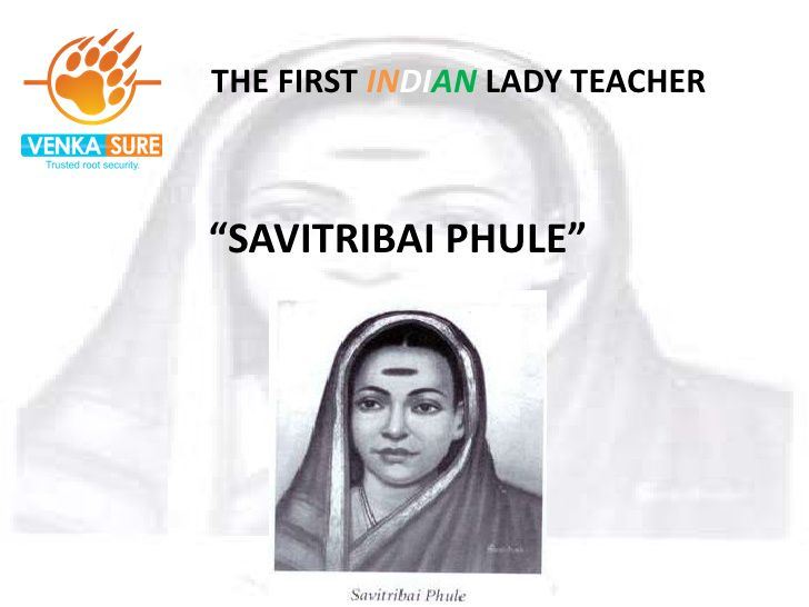186th Birth Anniversary Of Savitribai Phule.....!