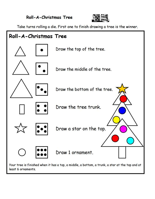 Roll A Christmas Tree Printable Game | A to Z Teacher Stuff Printable Pages and Worksheets