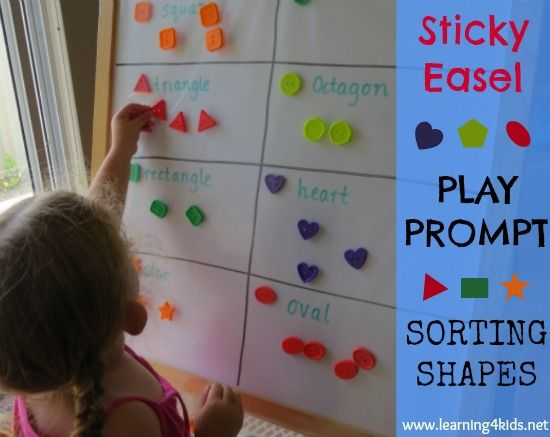 Sticky Easel Play Prompt - Sorting Shapes. I need to make a sticky easel in my class SOON!