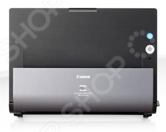 Canon image Formula DR-C225  — 48010 руб. —  Сканер Canon DR-C225 настольный сканер с полистовой подачей бумаги, который подойдет как для домашнего, так и профессионального использования. Ведь его производительность рассчитана примерно на 1500 операций сканирования в день. За одну минуты вы сможете обработать до 25 черно-белых или цветных страниц.  Подходит для персональных компьютеров под управлением операционных систем Windows 2000 XP Vista 7 8 и MAC OS.  Прилагается диск с драйверами…
