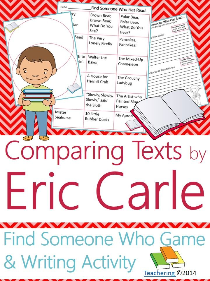Eric Carle Author Study