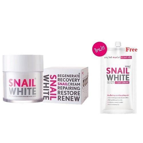Snail White Face Facial Cream : 5ml ( Travel Size )