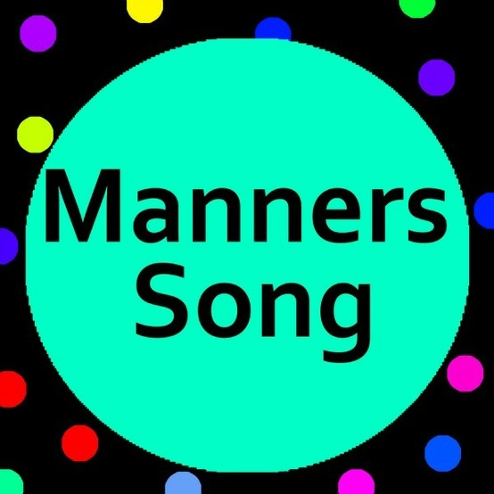 Manners song with lyrics for kids.  Help teach preschool, kindergarten, ESL and children with special needs Manners with this cute Manners song!