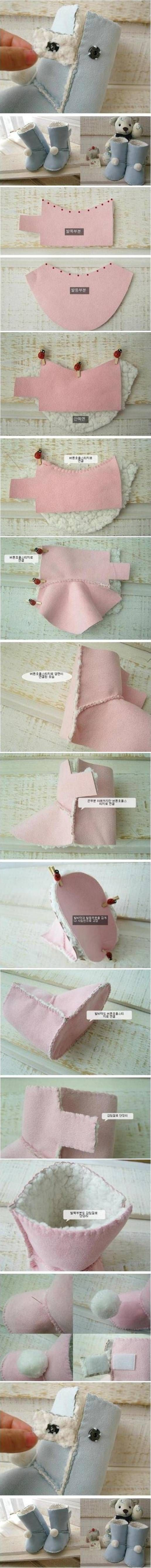 DIY UGG Booties #BOOTIES, #DIY, #CRAFT, #IDEAS, #PROJECTS, #HANDMADE, #KID, #UGG #BABY #SHOES #SEWING #HOWTO #SEWINGPATTERNS