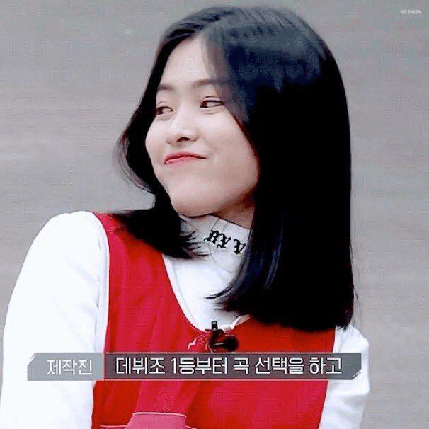 Shin Rhujin Shin Ryujin Such A Cutie 신류진 믹스나인