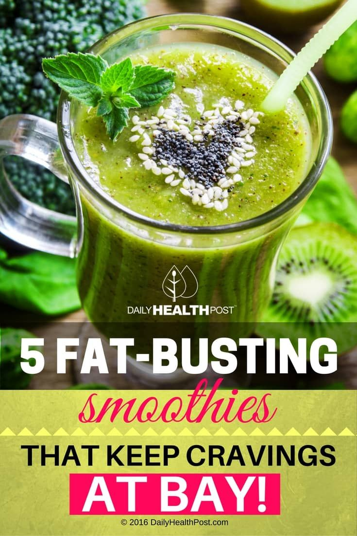 5 Fat-Busting Smoothies That Keep Cravings at Bay! via @dailyhealthpost | http://dailyhealthpost.com/fat-burning-smoothies/