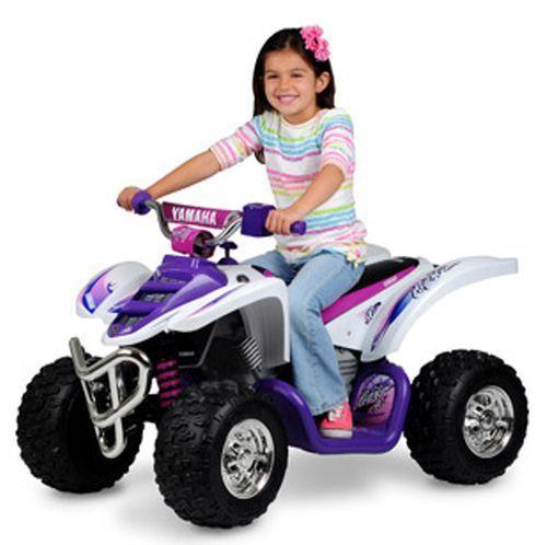 Yamaha Atv 12 Volt Battery Powered Ride On Quad Purple