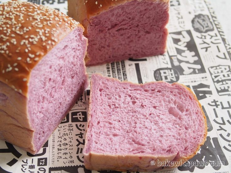 Korean Yam Cake Recipe: Best 20+ Japanese Sweet Potato Ideas On Pinterest