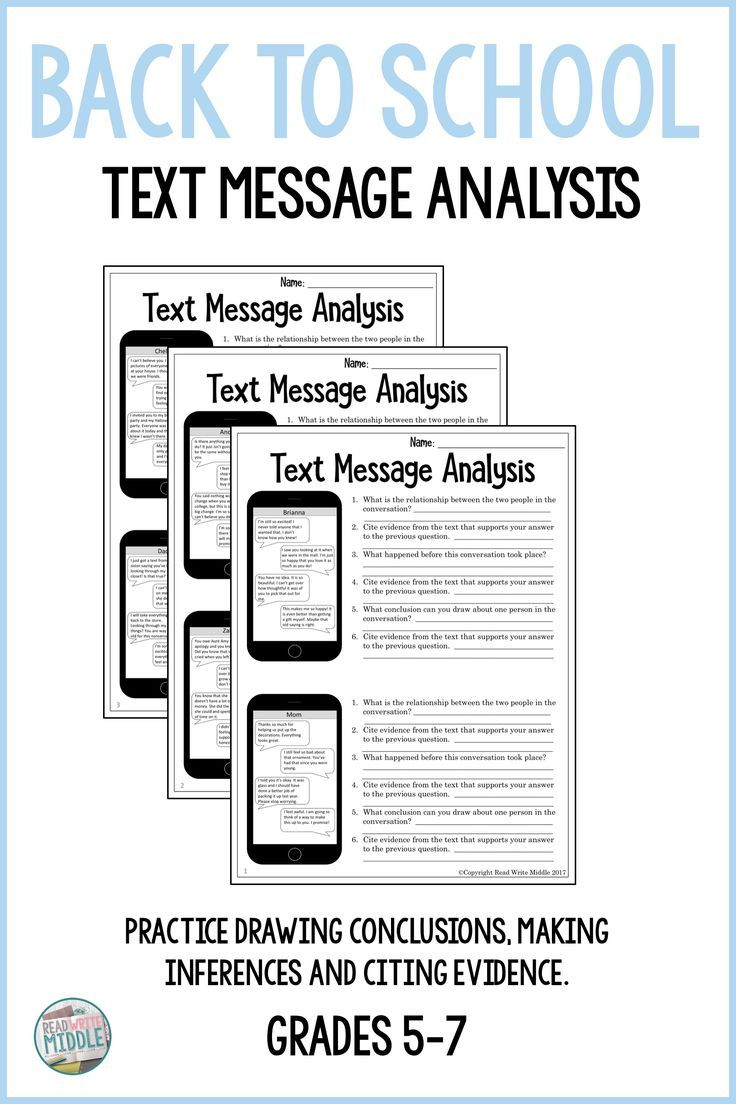 Perfect For The First Day Of School For Middle School Great For Drawing Conclusions Cit Citing Text Evidence Reading Strategies Middle School Citing Evidence [ 1104 x 736 Pixel ]