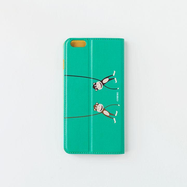 Funda iPhone 6 Plus - I have got monkey of you