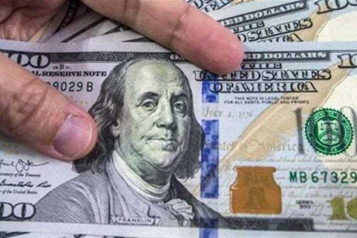 لماذا عاد الدولار الأمريكي للارتفاع أمام الجنيه مرة أخرى خبير اقتصادي يكشف السر يشهد سعر صرف الدولار الأمريكي مقابل ال Us Dollars Money Personalized Items