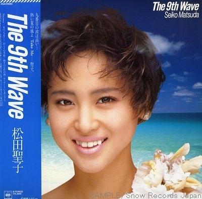 Seiko Matsuda - The 9th Wave