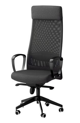 Рабочий стул, Висле темно-серый, МАРКУС, IKEA