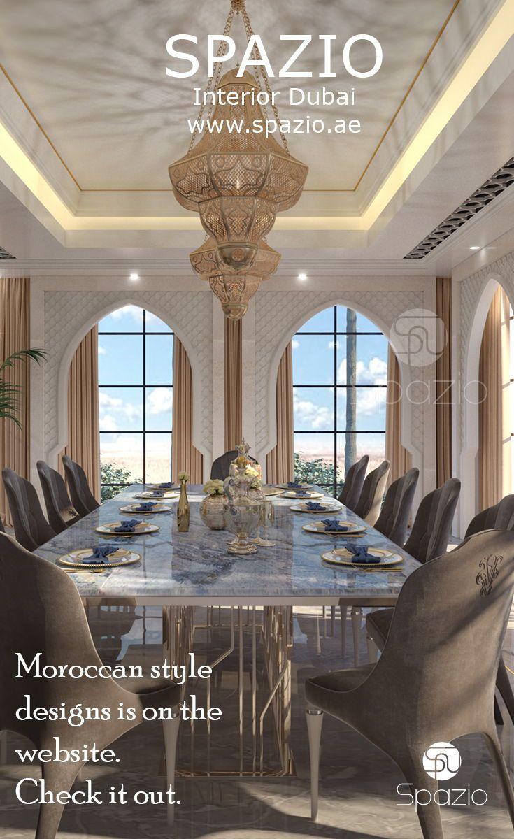 ديكور مغربي معاصر و شكل اندلسي في التصميم الداخلي للمنزل Interior Design Dining Room Luxury House Interior Design Dining Room Interiors