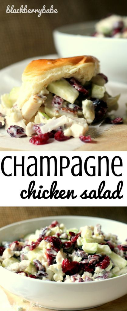 This chicken salad is SO good! Creamy Champagne Chicken Salad with cranberries, granny smith apples, gorgonzola, pecans and a creamy honey champagne vinaigrette.