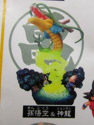 メガハウス DBカプセル09この世はでっかい宝島DBクロニクル編ドラゴンボールZ悟空と神龍