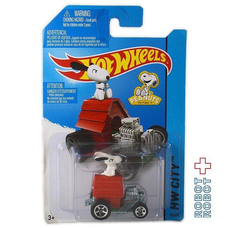 ホットウィール スヌーピー ハウス ミニカー HotWheels HW CITY Peanuts Snoopy House #ホットウィール #snoopy #スヌーピー #スヌーピー買取 #peanutsgang #アメトイ #アメリカントイ #おもちゃ #スヌーピー買取 #おもちゃ買取 #フィギュア買取 #アメトイ買取 #vintagetoys #中野ブロードウェイ #ロボットロボット #ROBOTROBOT #中野 #WeBuyToys