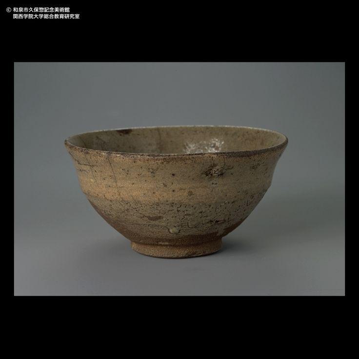 和泉市久保惣記念美術館デジタルライブラリー [ 拡大画像 ]