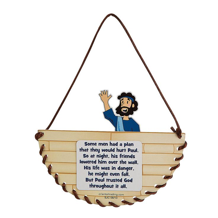 Paul in a lacing basket craft kit for Bible school craft supplies