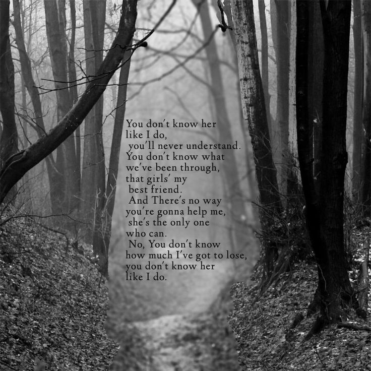 Lonely Road of Faith Lyrics