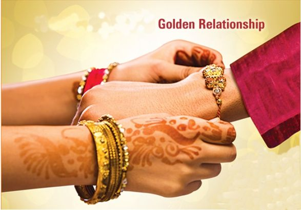 Happy Raksha Bandhan To All My Sisters