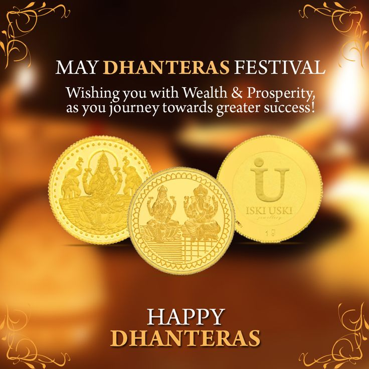 Celebrate the Dhanteras festival with IskiUski.com  #IskiUski #HappyDhanteras #HappyDiwali