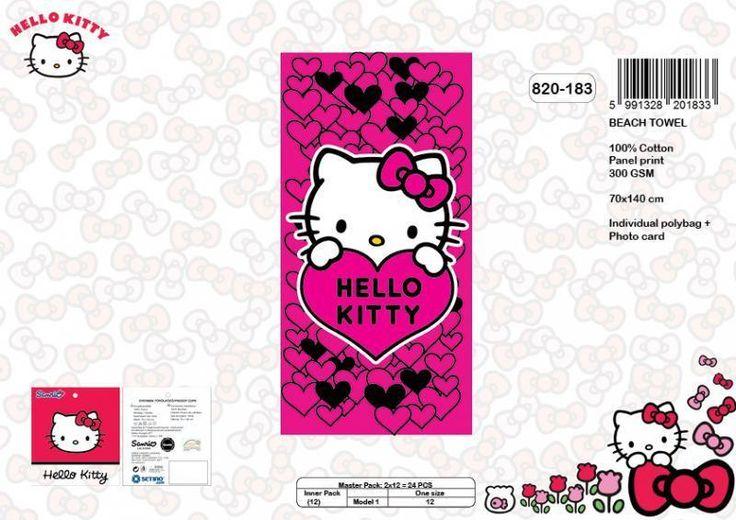 Serviette de plage ou drap de bain Hello Kitty ref 86