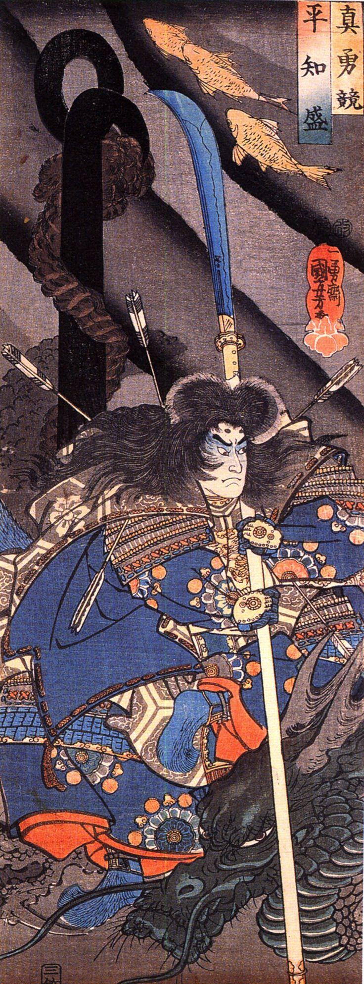 .;. Taira Tomomori and a Sea Dragon by Utagawa Kuniyoshi