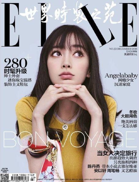 Angelababy - Elle Magazine Cover [China] (December 2016)
