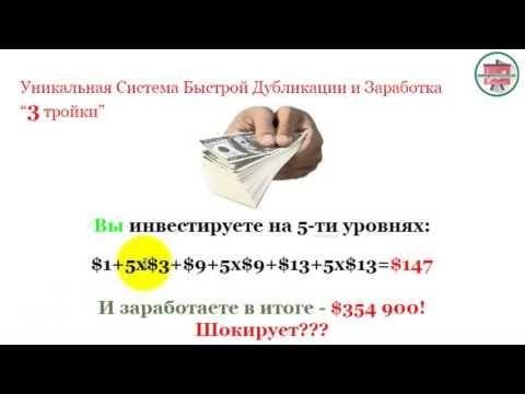 Презентация Продвигалка от Сергея Терёшина.