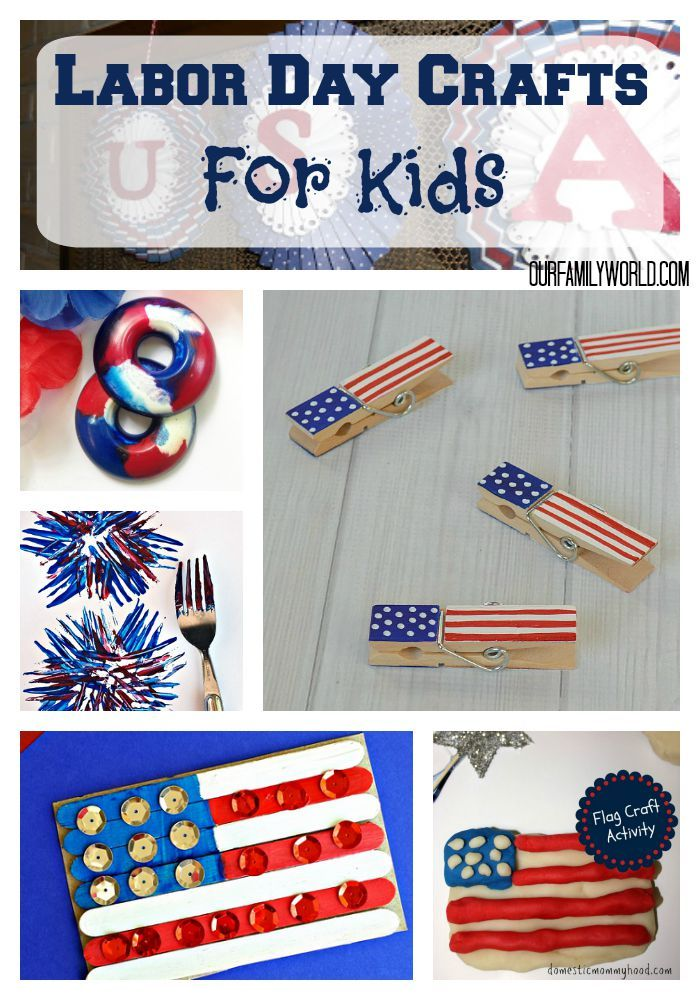 Send the summer off in style with these fun and patriotic Labor Day crafts for kids! Use easy supplies you already have at home for most of them!