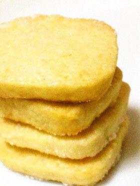 簡単!レモンシュガークッキー♡