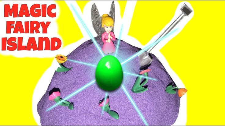 Magical fairy ISLAND Where wishes come true! Surprise Eggs Minions Blind...#kineticsand #kidsvideos #youtube #kids #kidstv #youtubekids #videos #childrensvideos #learn #sand #play #playtime #fairy #minions #blind bags #unboxing #kidstoys #eggsurprises #surprisetoys #surpriseegs #hotwheels #cars #cartoys #disney #magic #magical #squishprincesstv #diggingforsurprises #shopkins #squishy #squsihies