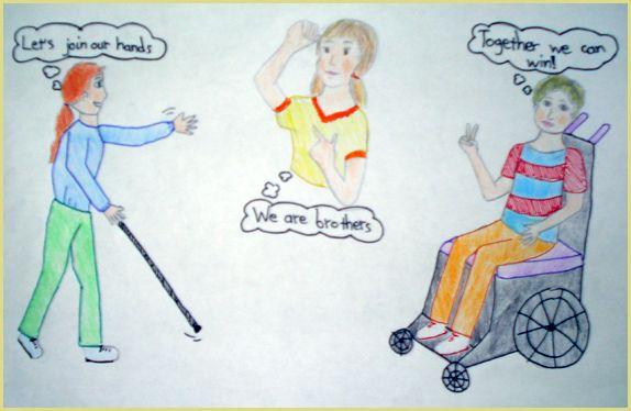 Παιδιά με ειδικές ανάγκες. Παιδιά που έχουν πρόβλημα στη όραση την ακοή, την…