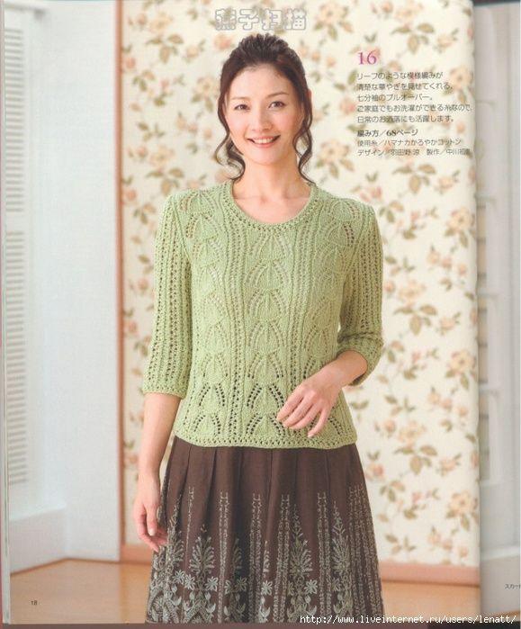 Салатовый пуловер. Обсуждение на LiveInternet - Российский Сервис Онлайн-Дневников