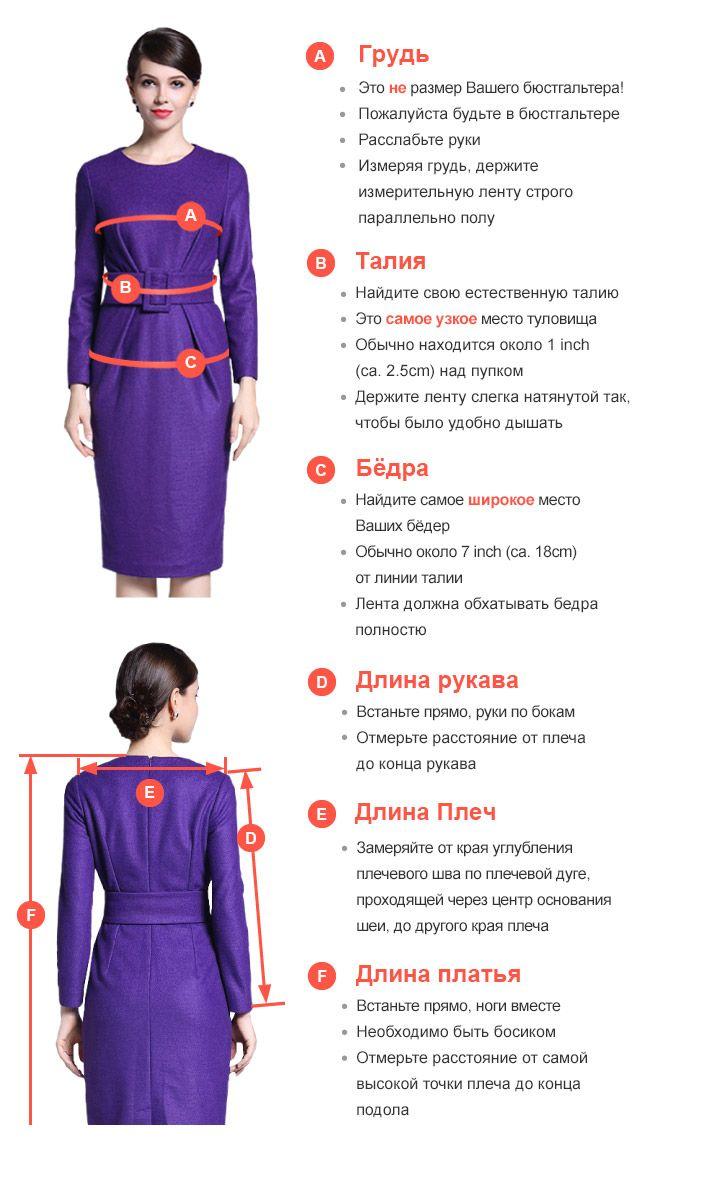 Винтажное платье из щифона длины по колено с цветочным принтом с рукавами 1016875/1016875 (1016875) @ floryday.com