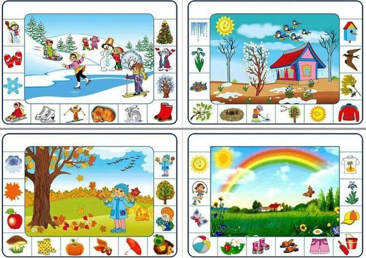 Картинка дидактический материал для детского сада