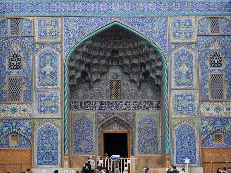 Ancient Persian Art And Architecture Sheikh Lotfollah Archi...