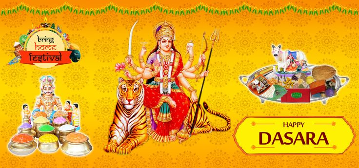 Here is how Dasara is celebrated in various parts of India.