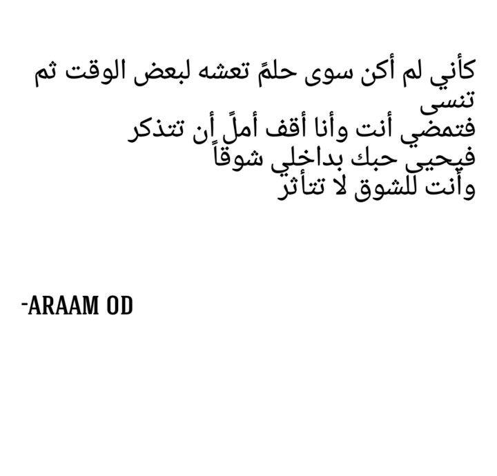 #عربي #عربيات #كتاباتي