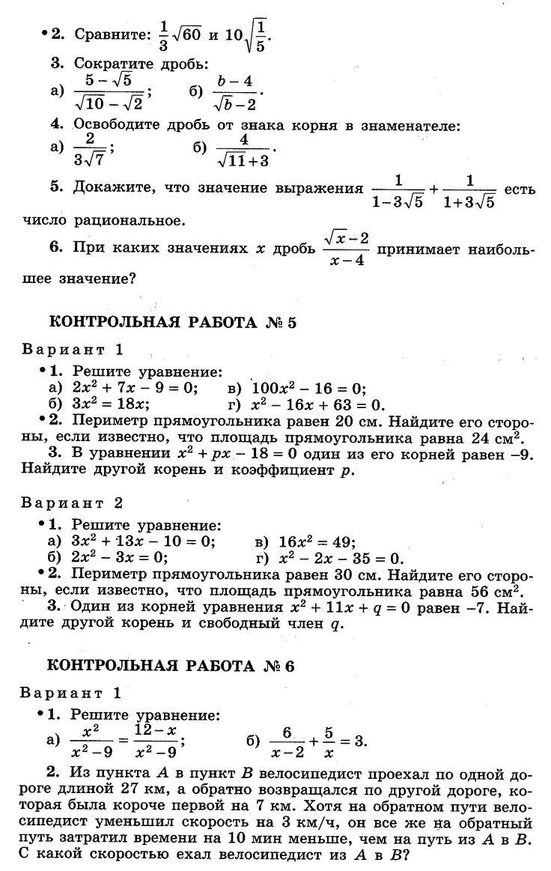 Учебник по русскому языку за 2 класс е.в.малыхина