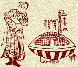 Manuscrito antiguo chino