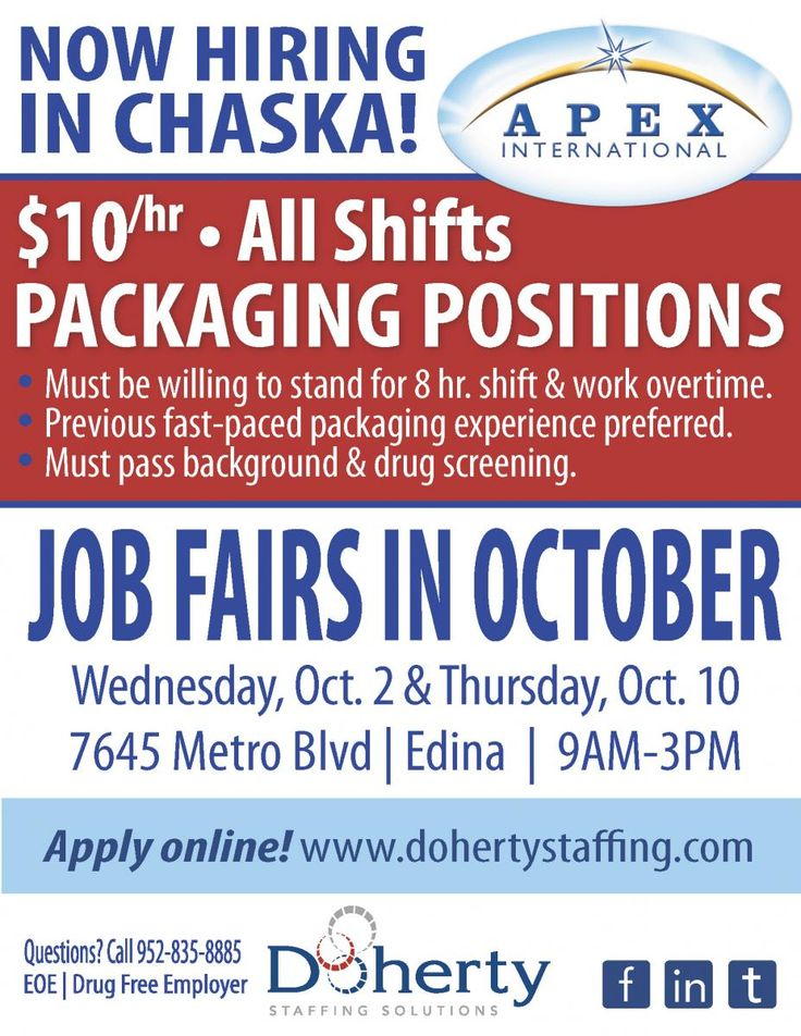 232 best Jobs, Job Fairs, \ Hiring Events images on Pinterest - now hiring flyer template