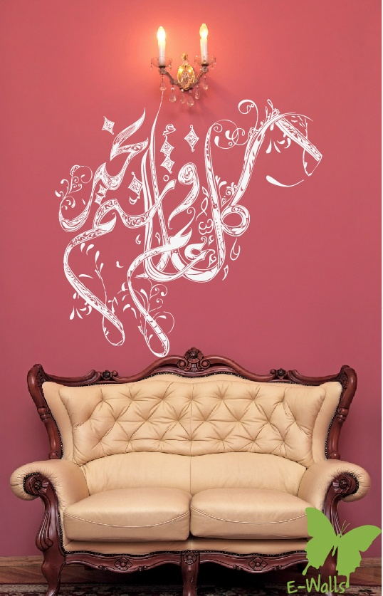 Eid Mubarak, love the chair