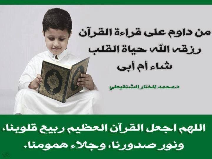 سحابة الإسلام