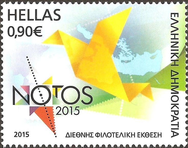 Francobollo: Int'l Philatelic Exhibition - Notos 2015 logo (Grecia) (Posta e filatelia) Mi:GR 2865