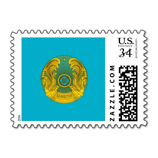 Kazakh coat of arms postage stamps
